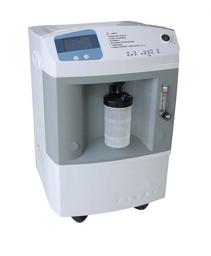 Ausmedi Home Oxygen Concentrator - Single Output